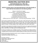 NOTICE is hereby given to the Municipal Electors of the Municipality of Huron East